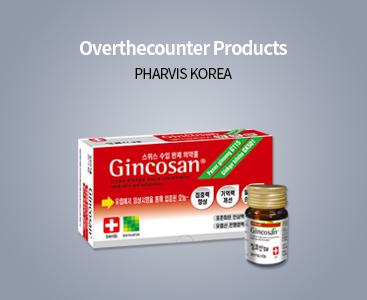 일반의약품(OTC) PHARVIS KOREA