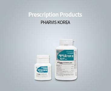전문의약품(ETC) PHARVIS KOREA